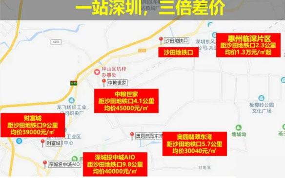 深圳地铁14号线惠州段